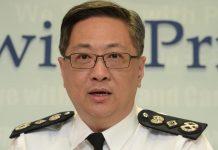 盧偉聰:警有責任就社團違法行為採取行動