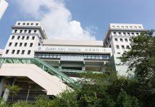 【武漢肺炎】本港新增兩宗初步確診個案 患者為武漢夫婦  曾入住兩間酒店