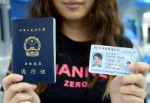 持內地居民居住證 可享多項權利便利及公共服務