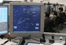 空管系統曾雙數據處理器同時故障 進入緊急狀態