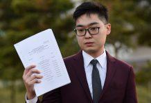 陳浩天上訴:政府辦案程序不公存偏見