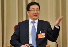 【國安法】林鄭月娥:韓正稱只懲治極少數危害國家安全的人 不會影響港人各種自由