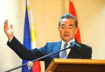 王毅:菲律賓是中國人民最重要的朋友