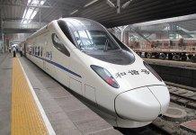 內地今起簡化鐵路售票平台 港澳台居民可於網上辦理