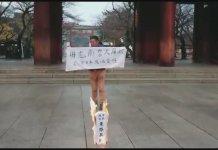 郭紹傑等日本被控入侵建築物罪 最快明二月開庭