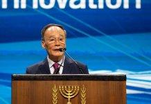 國家副主席王岐山:中美經濟誰也離不開誰