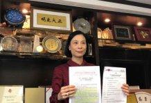 陳曼琪:建議成立大灣區婦女學院