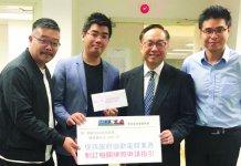 【電競產業】成立電子競技聯盟 香港職業聯賽邁出第一步