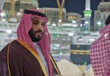 挽盟友加強商貿合作 沙特王儲訪亞洲3國