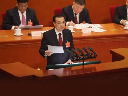 不提「中國製造2025」 反映中國外交新思維