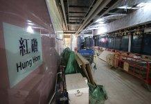 調查委員會中期報告指 沙中線紅磡站安全毋須重建