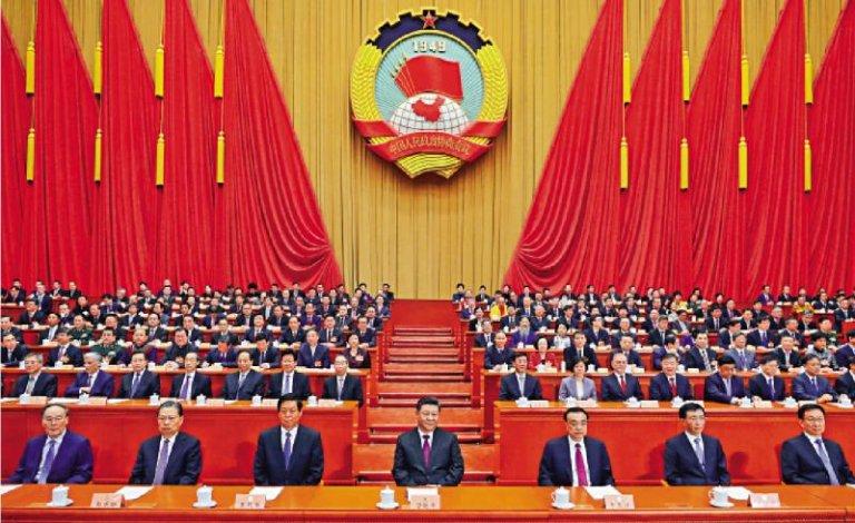 全國政協十三屆二次會議閉幕。