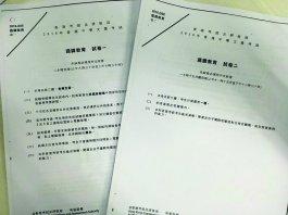 【通識教育】楊潤雄指通識科教師可轉教其他科目