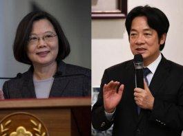 台灣的總統選舉將於明年1月11日舉行