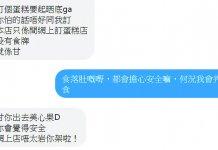 【分享牌照】(2) 無牌網店有恃無恐 經營6年食環署無檢控