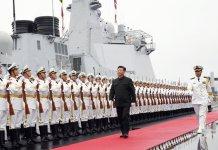 解放軍海軍成立70周年  習近平會見多國海軍代表團團長