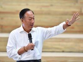 台首富郭台銘  正式宣布角逐2020島內總統大選