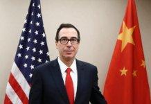 中美互設辦公室 雙向監督執行協議情況
