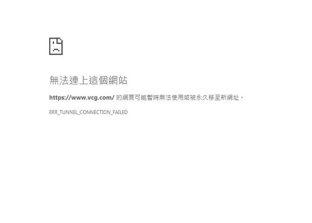 視覺中國官方網站已被關閉。(互聯網)