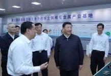 發改委警告勿用華稀土產品打壓中國