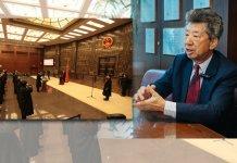 從《逃犯條例》看中國司法系統 文:湯家驊