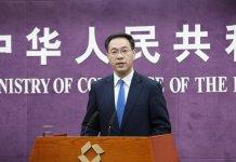 【中美貿易戰】商務部:中方被承諾了很多 強調不會屈從壓力