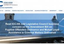 【逃犯條例】國際商會香港區會反對修訂 倡單獨處理台灣殺人案