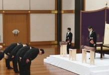 日德仁天皇即位 稱會按憲法當國家象徵