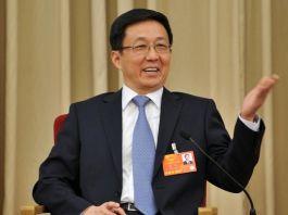 【逃犯條例】韓正稱中央政府完全支持特區政府開展兩條法例修訂工作