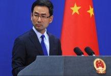 外交部稱貿易代表團準備赴美 但無透露日期