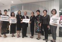 港區婦聯向平機會投訴胡志偉 指為歧視及冒犯