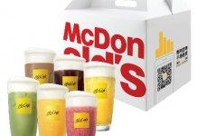McCafé二十周年 推出芝士奶蓋茶