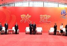 全國政協主席汪洋在海峽論壇會晤台灣政黨代表