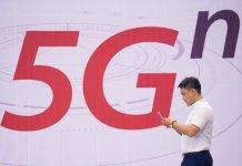 美媒:華府評估5G設備必須中國境外生產