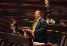 張華峰突提休會辯論 中環海濱0.3公頃地直劃為軍事用地