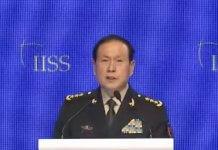 【六四】國防部長魏鳳和:中央「平息動亂」決定正確
