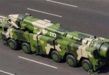 美國擔憂解放軍南海試射反艦導彈