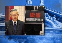 法官查反修例風波問題多  李國能削政府威信影響深