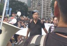 【逃犯條例】黎智英:一場價值觀戰爭 香港民眾為美國而戰