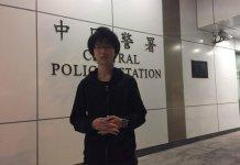 劉康管有仿製火器罪成上訴得直     律政司研判是否跟進