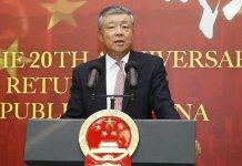 【逃犯條例】駐英大使劉曉明:英國政府在香港問題上「站錯邊」