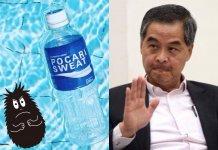 【逃犯條例】寶礦力抽TVB廣告事件發酵   梁振英籲全國消費者全面抵制