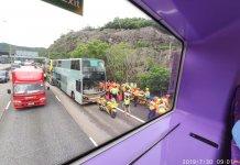 青朗公路兩巴士相撞  至少77人送院