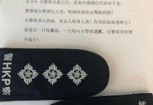【逃犯條例】警察不滿張建宗代為道歉促會面解釋