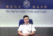 【元朗衝突】警察公共關係科總警司:無法無天 多個政黨譴責事件