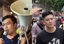 【逃犯條例】警隊員佐級協會點名譚文豪區諾軒阻警方執法