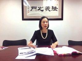 【司法改革】(2)改革1:成立「監察司法人員委員會」