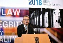 【律政危機】(3)盤據律政司24年 梁卓然獲委任專員有爭議