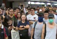 【示威不止】元朗打人事件一個月 網民再發起塞鐵表訴求