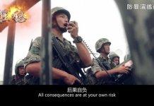 亂象背後 香港的權力真空 文:吳桐山